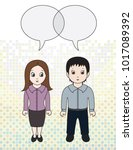 chibi style illustrations of a... | Shutterstock .eps vector #1017089392