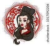 portrait of a girl in asian... | Shutterstock .eps vector #1017092206