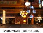 traditional bright decorative... | Shutterstock . vector #1017113302