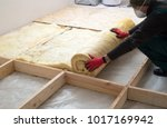 work composed of mineral wool... | Shutterstock . vector #1017169942
