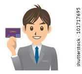 business man | Shutterstock .eps vector #101717695
