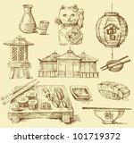 japan design elements