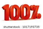 vector of 100 percent in white... | Shutterstock .eps vector #1017193735