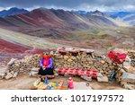 rainbow mountaines peru   april ...   Shutterstock . vector #1017197572