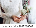 buttonhole of nature white... | Shutterstock . vector #1017218842