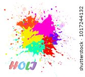 indian festival happy holi... | Shutterstock .eps vector #1017244132
