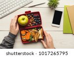 healthy snack at office... | Shutterstock . vector #1017265795