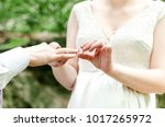 wedding gold ring. love symbol. ... | Shutterstock . vector #1017265972