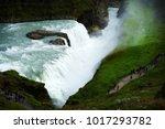 gullfoss waterfall iceland | Shutterstock . vector #1017293782