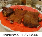 chinese roasted whole suckling... | Shutterstock . vector #1017356182