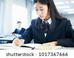 japanese high school students... | Shutterstock . vector #1017367666
