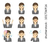 business woman | Shutterstock .eps vector #101736916