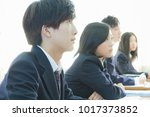 japanese high school students... | Shutterstock . vector #1017373852