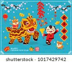 vintage chinese new year poster ... | Shutterstock .eps vector #1017429742