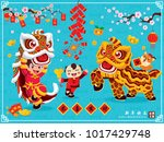 vintage chinese new year poster ... | Shutterstock .eps vector #1017429748