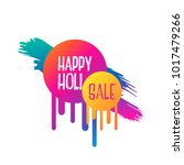 abstract happy holi sale banner ... | Shutterstock .eps vector #1017479266
