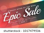 discount voucher template card... | Shutterstock .eps vector #1017479536