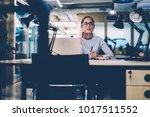 skilled female office worker... | Shutterstock . vector #1017511552