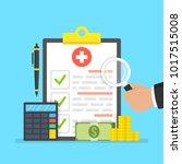 medical insurance  medical care ...   Shutterstock .eps vector #1017515008