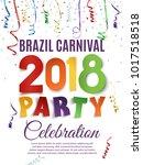 brazil carnival 2018 party... | Shutterstock .eps vector #1017518518