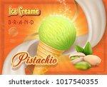 pistachio nuts ice cream in... | Shutterstock .eps vector #1017540355