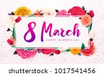 8 march happy international... | Shutterstock .eps vector #1017541456