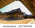 daeungjeon hall main building... | Shutterstock . vector #1017564496