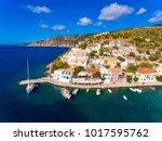 kefalonia assos village | Shutterstock . vector #1017595762