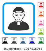 gladness catholic priest vector ... | Shutterstock .eps vector #1017616066