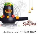 illustration of happy maha... | Shutterstock .eps vector #1017621892