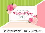 happy mother s day cute sale... | Shutterstock . vector #1017639808