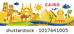 cairo flat vector illustration. ... | Shutterstock .eps vector #1017641005