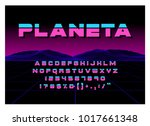 80's retro futurism style font. ... | Shutterstock .eps vector #1017661348