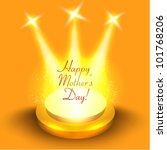 Digital Spotlight Mother's Day...