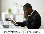 shocked african american... | Shutterstock . vector #1017688342
