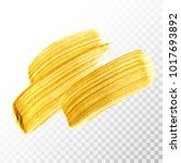 gold hand drawn paint brush... | Shutterstock .eps vector #1017693892