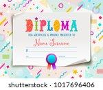 vector template of kids diploma ... | Shutterstock .eps vector #1017696406