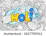 illustration of colorful happy... | Shutterstock .eps vector #1017709312