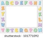 Alphabet Frame  Pastel Letters...