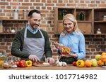 happy affectionate couple... | Shutterstock . vector #1017714982