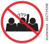 do not ask. not allowed sign ... | Shutterstock .eps vector #1017719248