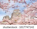 himeji castle with sakura... | Shutterstock . vector #1017747142