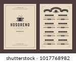 coffee shop logo and menu... | Shutterstock .eps vector #1017768982