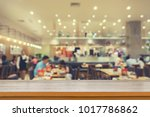 empty brown wooden table and... | Shutterstock . vector #1017786862