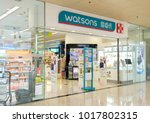 Small photo of HONG KONG - FEBRUARY 4, 2018: Watson store in Hong Kong. Watsons Personal Care Stores, known simply as Watsons, is the largest health care and beauty care chain store in Asia.