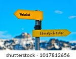 directional signs pointing in... | Shutterstock . vector #1017812656