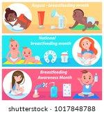 national breastfeeding month in ... | Shutterstock .eps vector #1017848788