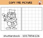 funny leprechaun with clover... | Shutterstock .eps vector #1017856126