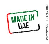 made in uae. vector flag... | Shutterstock .eps vector #1017891868