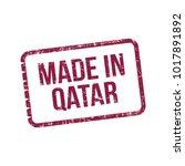 made in qatar. vector flag... | Shutterstock .eps vector #1017891892